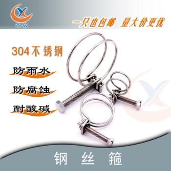 304不锈钢双钢丝箍水管箍卡箍钢圈扎带抱箍固定水管卡子加厚强力