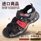 防滑底大码 越南进口男包头沙滩户外休闲运动韩版 凉鞋 2017新款