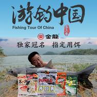 金龙鱼饵正品套餐游钓中国李大毛饵料鲫鱼鲤鱼草鱼四季通用