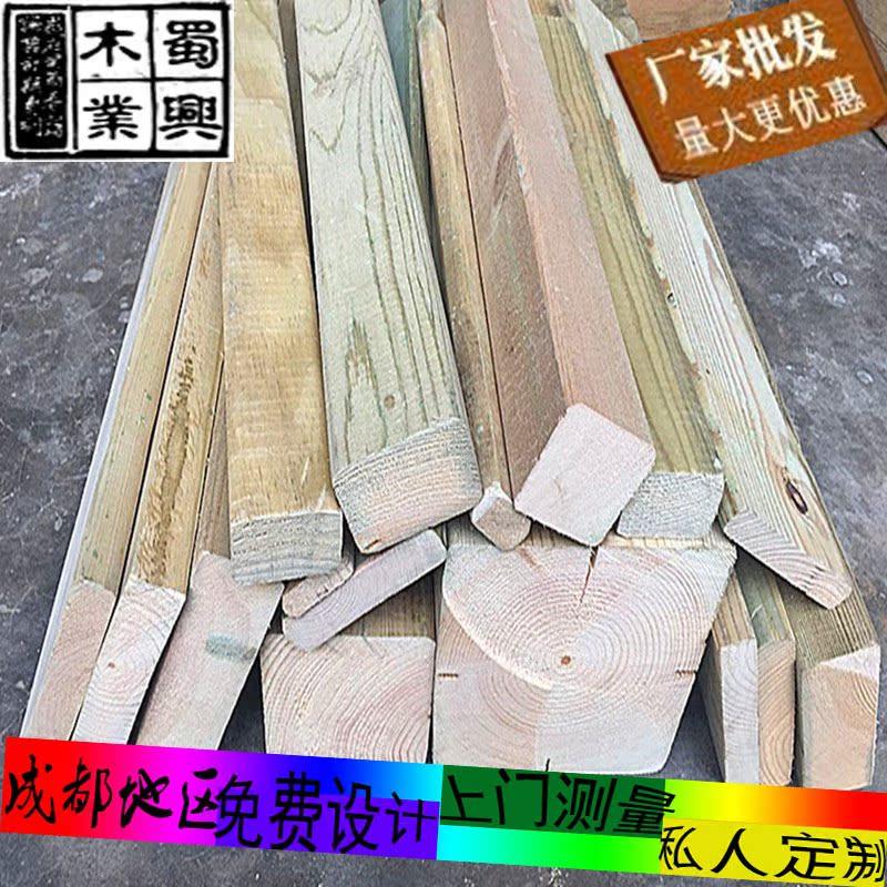 厂家直销 花园庭院室内户外防腐木地板  碳化木 樟子松实木板材