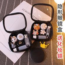 隐形眼镜盒高档兔首美瞳盒两副装伴侣盒双联盒护理盒套装包邮