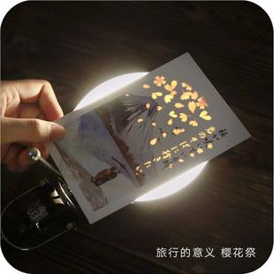萝卜大叔 透光单卡告白式/旅行的意义/魔女的条件 创意隐藏明信片