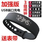 韩版智能LED手表手镯运动计步男女学生手环usb充电震动闹铃电子表