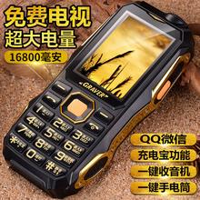 GRAVER K968军工三防老人手机超长待机路虎移动电信全网通老年机