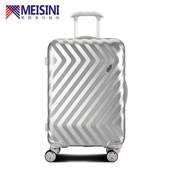 MEISINI美行李箱万向轮20/24寸潮