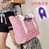 户外旅行袋折叠健身包韩国便携单肩女手提旅行帆布包套拉杆箱用品