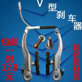 折叠公路山地自行车刹车器配件V刹通用手刹车把柄闸皮夹套件超轻