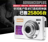 特价 数码 包邮 拍照摄像一体机家用带自拍摄像机 1800万高清照相机