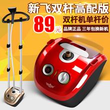 双杆蒸汽挂烫机家用电熨斗迷你手持立式挂式衣服熨烫机器 新飞正品