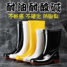 男防水防滑雨靴耐酸碱水靴套鞋 雨鞋 胶鞋 高筒中筒劳保水鞋 金橡男士