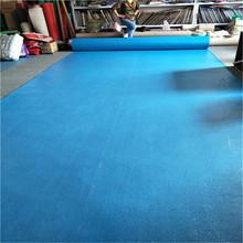本公司大量直销覆膜地毯展览展会婚庆一次性专用地毯蓝色红色灰色