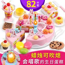 水果切切乐小女孩生日礼物 儿童过家家生日蛋糕玩具宝宝仿真厨房