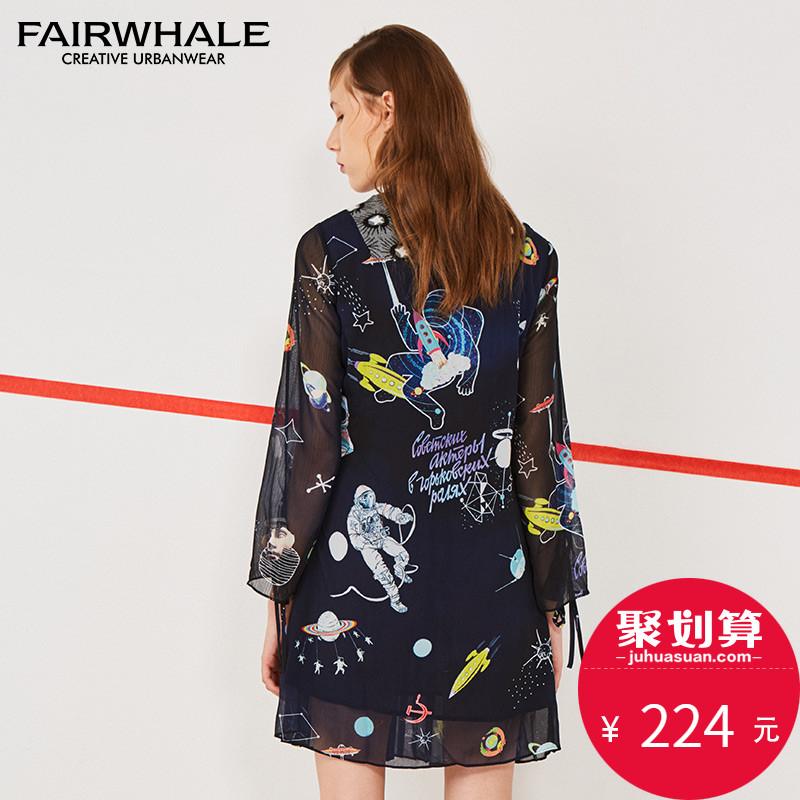 Mark Fairwhale/马克华菲马克华菲女装2017秋星空系列拼色连衣裙