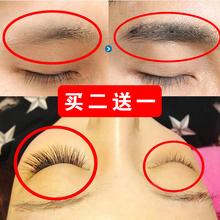 眉毛增长液男士浓密一字眉超强卷翘纤长植物正品女士睫毛增长液