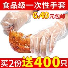 一次性手套食品薄膜透明加厚塑料餐饮乳胶PVC小龙虾独立装1000只
