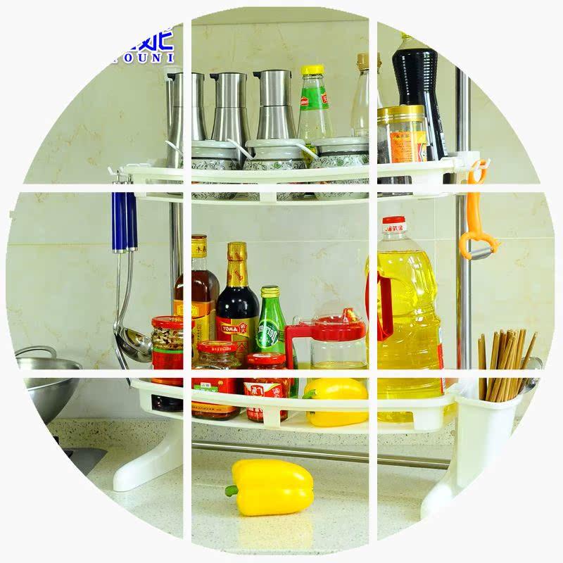 厨房用品调料置物架落地收纳架调味架刀架生活用具日用百货