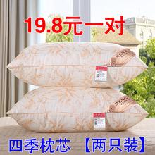 成人单人学生枕一对枕心羽丝绒护颈椎舒适柔软枕套 正品 枕头枕芯图片