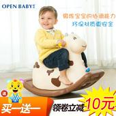 小木马婴儿童摇摇马塑料摇摇车两用坐骑玩具1-2周岁宝宝生日礼物