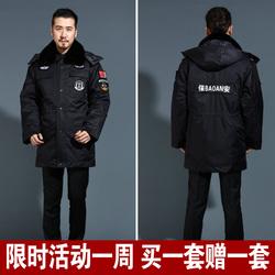 保安服棉大衣多功能大衣防寒服工作服棉袄安保物业加厚加长军大衣