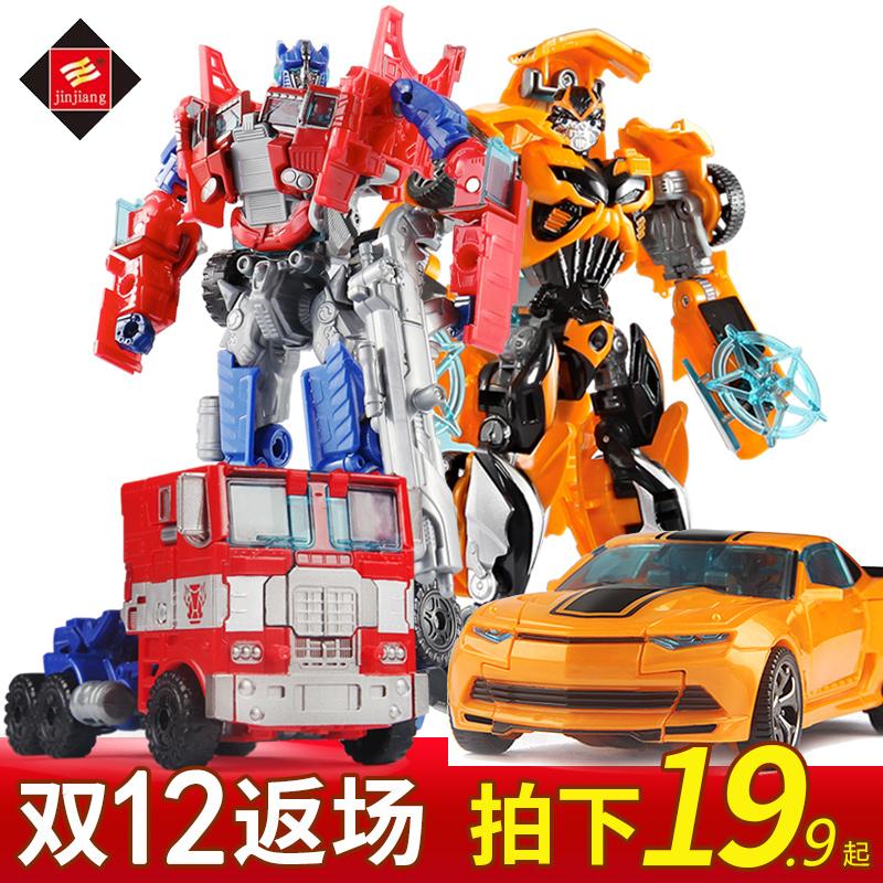 变形玩具金刚5 大黄蜂汽车机器人模型手办男孩儿童套装锦江正版4