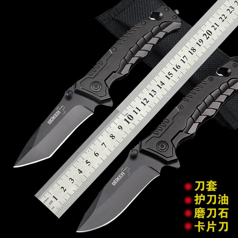 户外荒野求生折叠刀高硬度防身军刀特战德国随身小刀多功能刀具