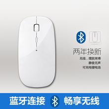 pro苹果mac联想笔记本无线蓝牙鼠标充电女生静音 适用macbook air