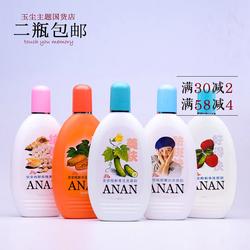【玉尘国货】安安青瓜增白洗面奶200g洁面乳经典国货护肤品老牌