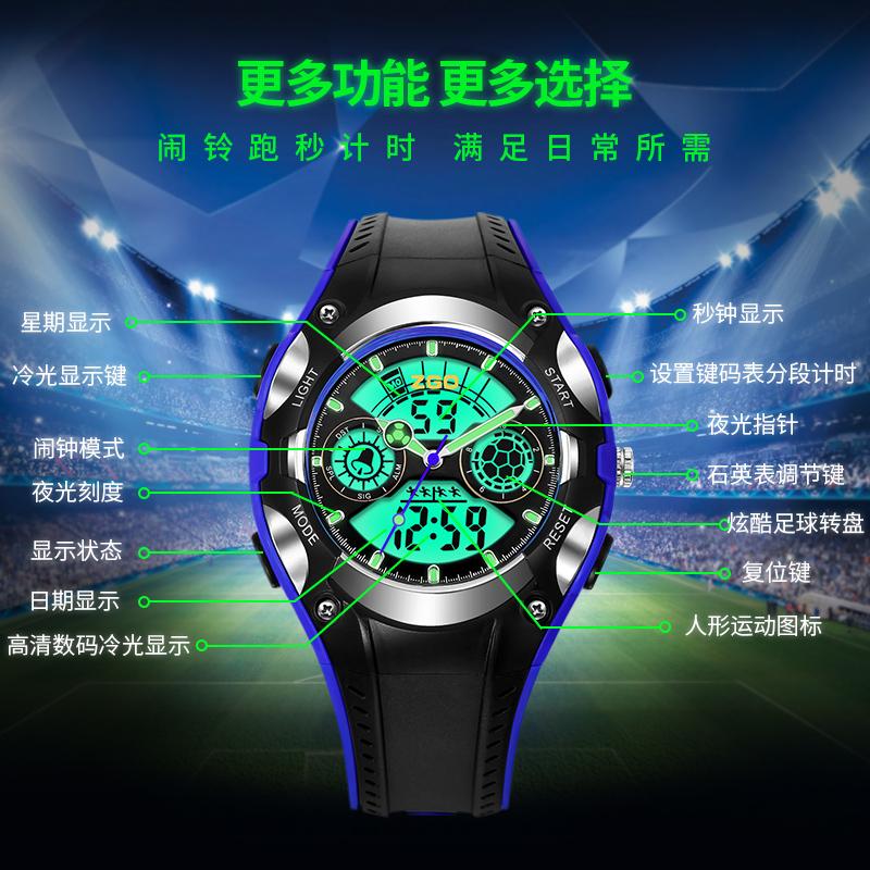 夜光防水带闹钟的儿童手表小童男童足球男孩小孩幼儿小学生电子表