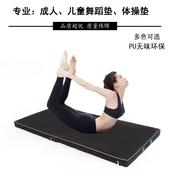 学校体操垫健身仰卧起坐垫后空翻海绵体育垫舞蹈折叠练功训练垫子