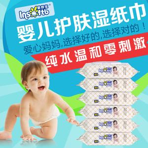 婴舒宝婴儿用湿巾无刺激袋装带盖80抽5包 婴幼儿手口 持久湿巾柔
