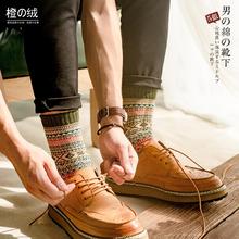 保暖棉袜防臭运动袜民族风男袜潮 袜子男中筒袜秋冬季纯棉长袜男士