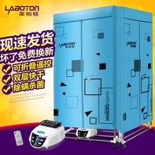 莱柏顿可折叠干衣机衣服烘干机家用静音省电烘衣机速干衣双层杀菌
