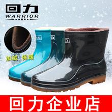 女雨靴水鞋 胶鞋 保暖牛筋底套鞋 短筒工作鞋 防水鞋 回力加绒棉雨鞋