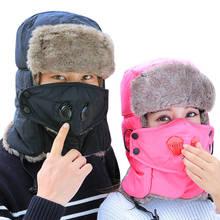 雷锋帽 女韩版冬季保暖防风户外帽子东北青年加厚骑车雷锋帽子男