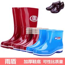 夏季短筒雨鞋男女士低帮雨靴春秋鞋胶鞋防滑厨房工作鞋中筒防水鞋