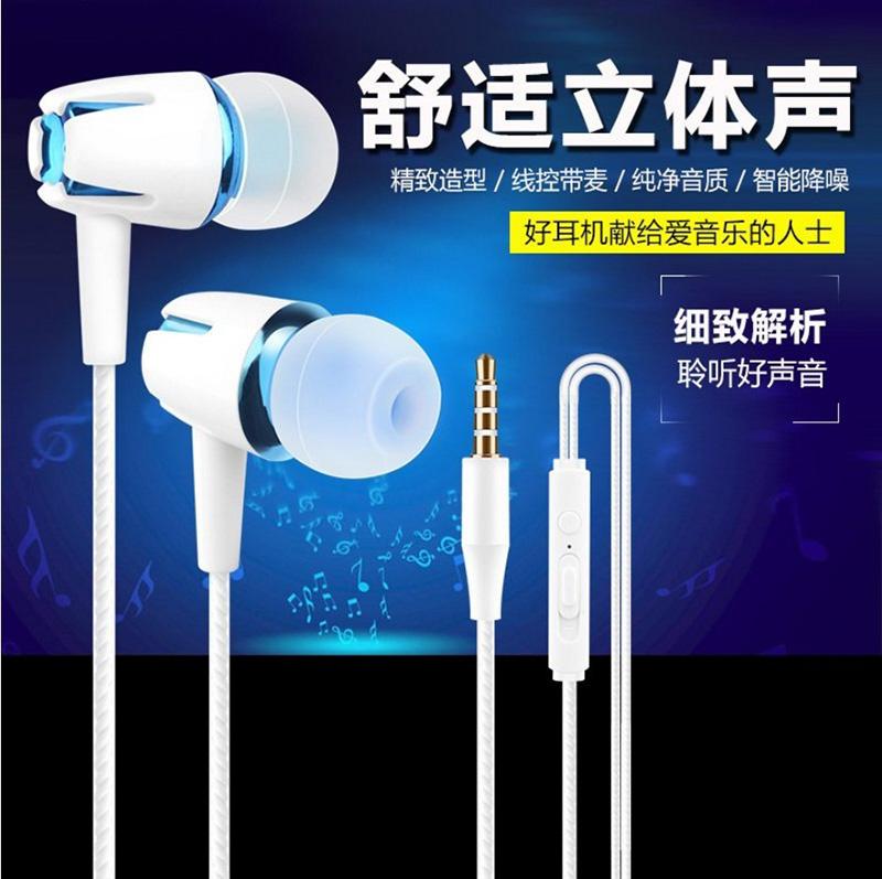 通用手機耳塞 p9 3C 入耳華為耳機金屬榮耀 5s