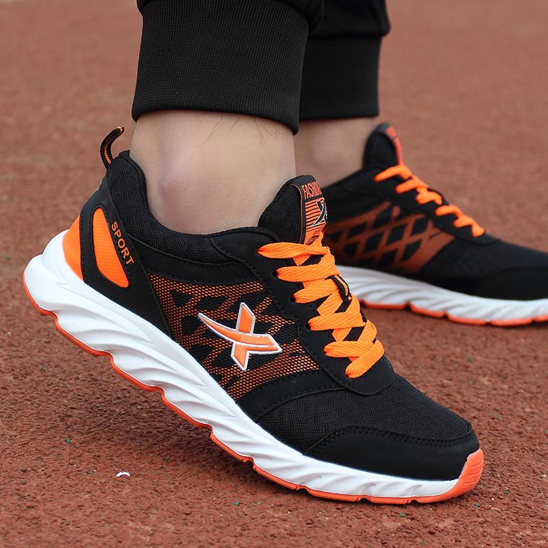 鞋韩版百搭男士休闲鞋子夏季跑步运动鞋旅游