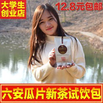 安徽茶叶高山绿茶六安瓜片2017新