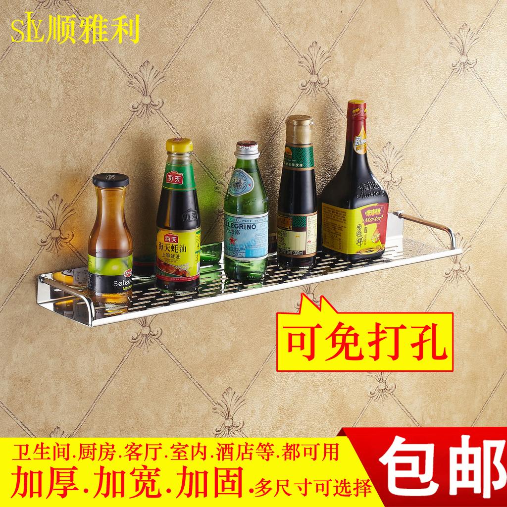 调味厨房不锈钢置物架免壁挂浴室打孔托盘层置物架