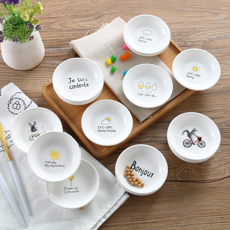创意陶瓷家用汉碟调味碟卡通碟点心小盘子碟子儿童碟吐骨碟酱油碟