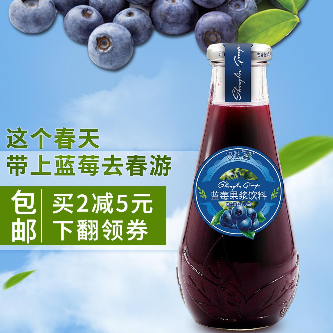 蓝莓果浆饮料浓缩果蔬汁不含防腐剂营养美味果汁原浆浓度85%包邮