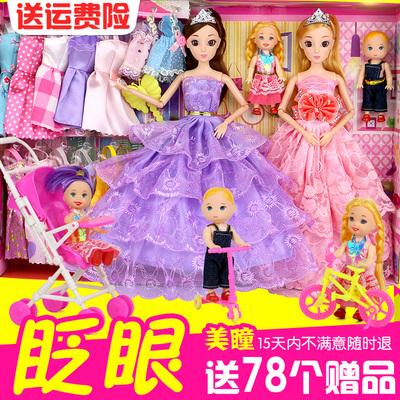 换装芭比娃娃套装大礼盒儿童女孩过家家玩具洋娃娃配件婚纱公主
