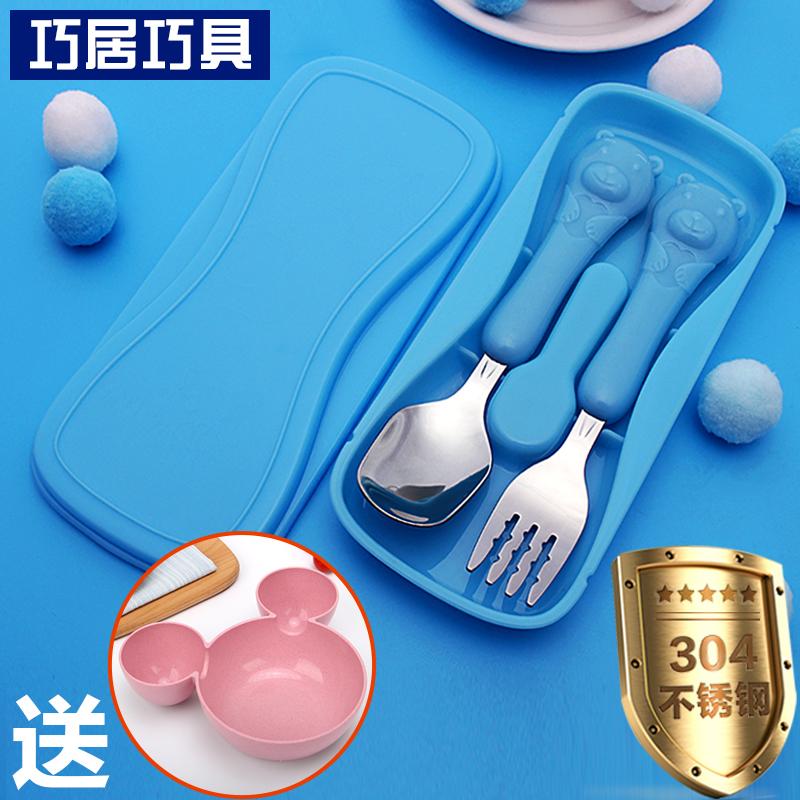 儿童便携餐具盒304不锈钢叉子勺子套装卡通可爱学生汤饭勺叉2件套