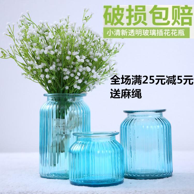 欧式简约透明花瓶彩色玻璃客厅摆件水培插花干花花器富贵竹装饰品