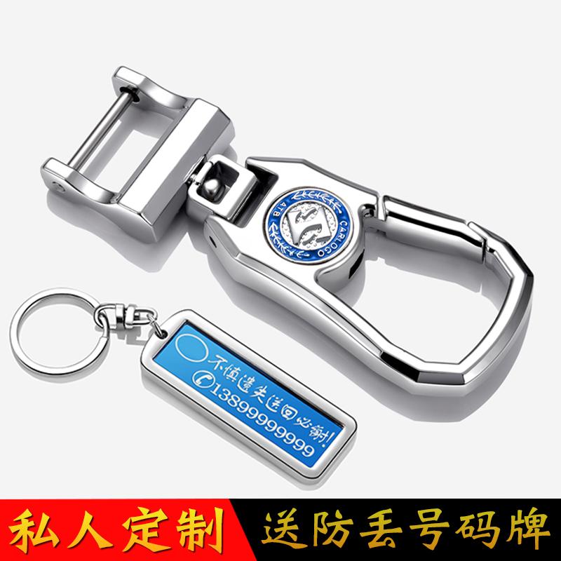 汽车钥匙扣适用于别克君威君越昂科威昂科拉凯越GL8威朗英朗XT链