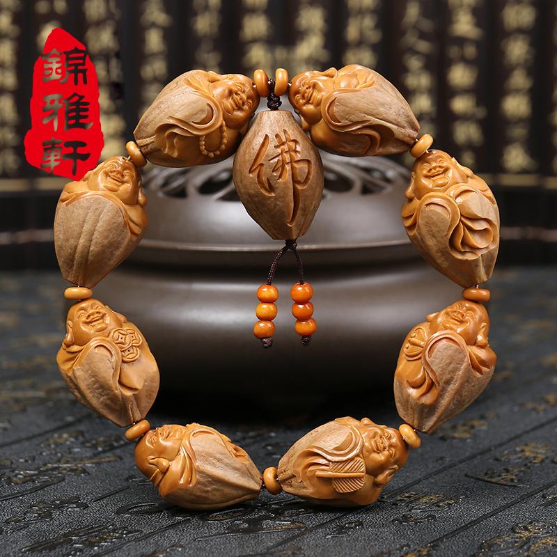 锦雅轩橄榄核雕 原皮胖弥勒手串 大师雕刻橄榄胡弥勒手链文玩男