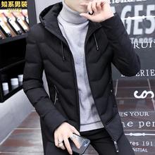 加厚棉袄 短款 修身 棉服青年潮男冬装 外套棉衣2017新款 冬季男士 韩版