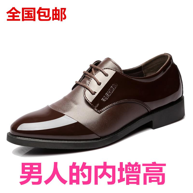 流行的男士皮鞋夏季新款商务正装休闲鞋韩版尖头黑色内男鞋青年内
