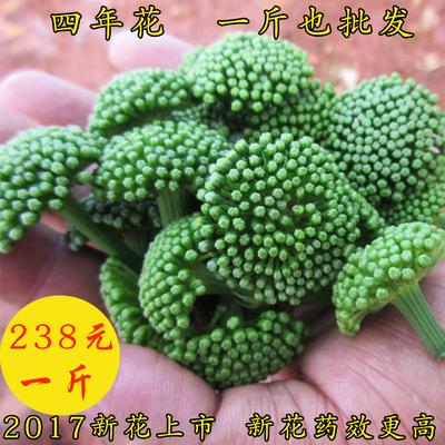 三七花2017云南文山精选特级四年花田七花茶500克正品包邮