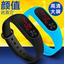 学生防水男女电子表手表非儿童智能手环表情侣夜光
